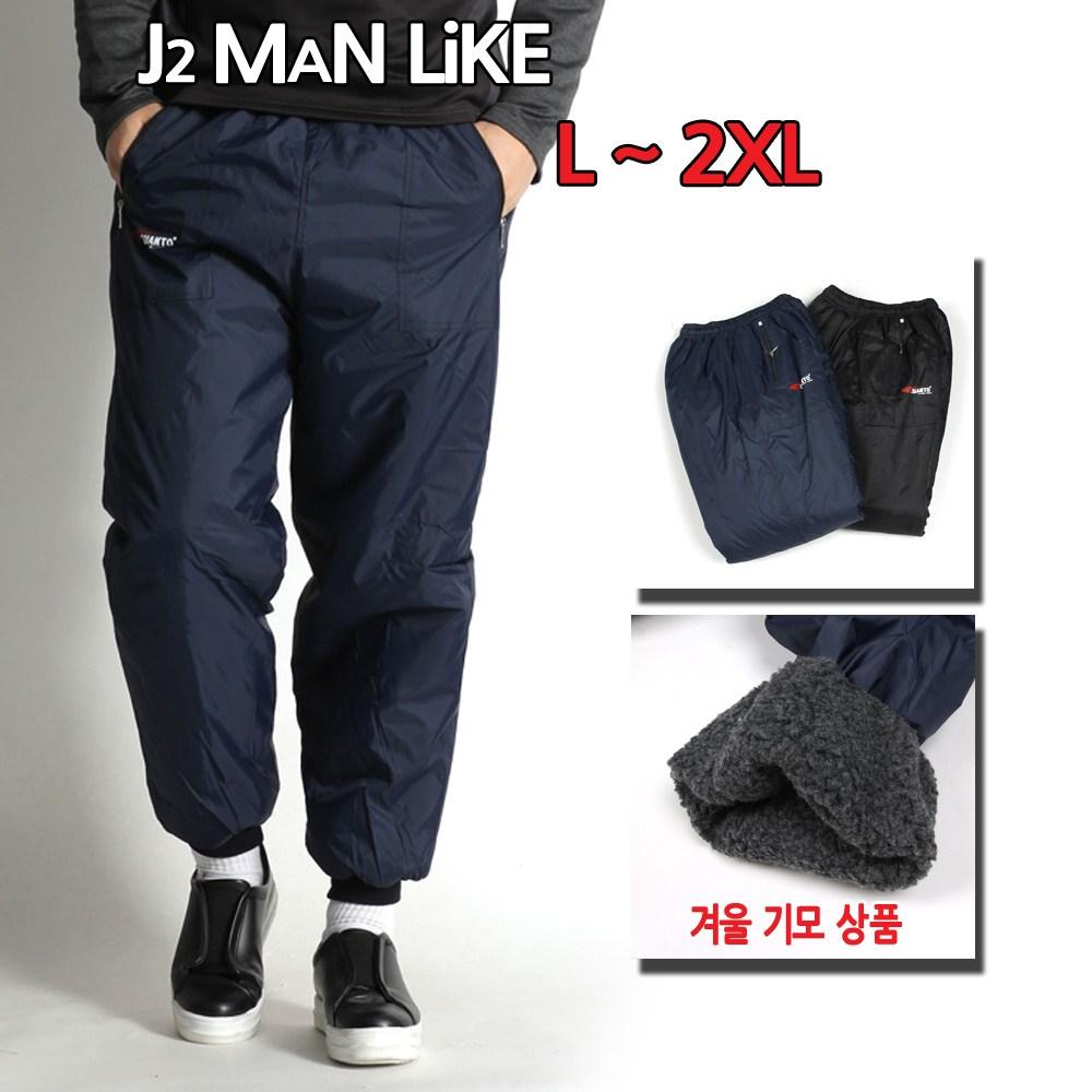 J2MAN 후끈한 겨울 가성비 짱 방수털바지 남자 남성 작업복 패딩 바지 솜바지 방한복