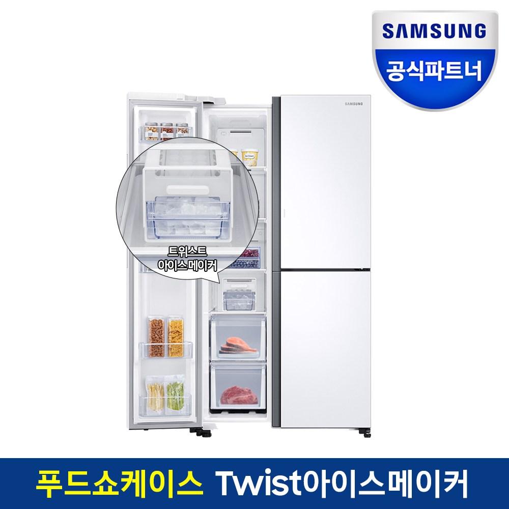 삼성전자 양문형 냉장고 RS84T5071WW Twist아이스메이커 푸드쇼케이스