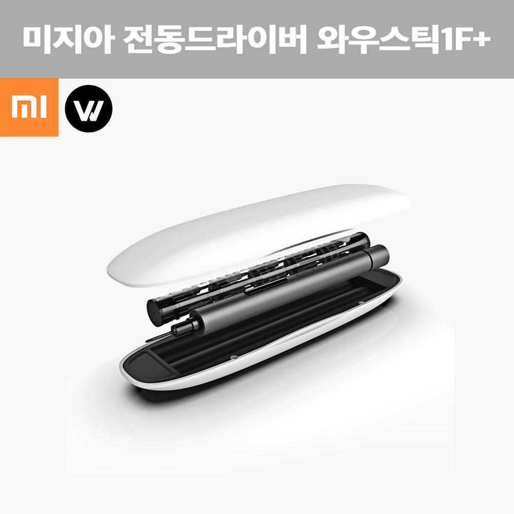 샤오미 미지아 전동드라이버 와우스틱1F+ 무료배송