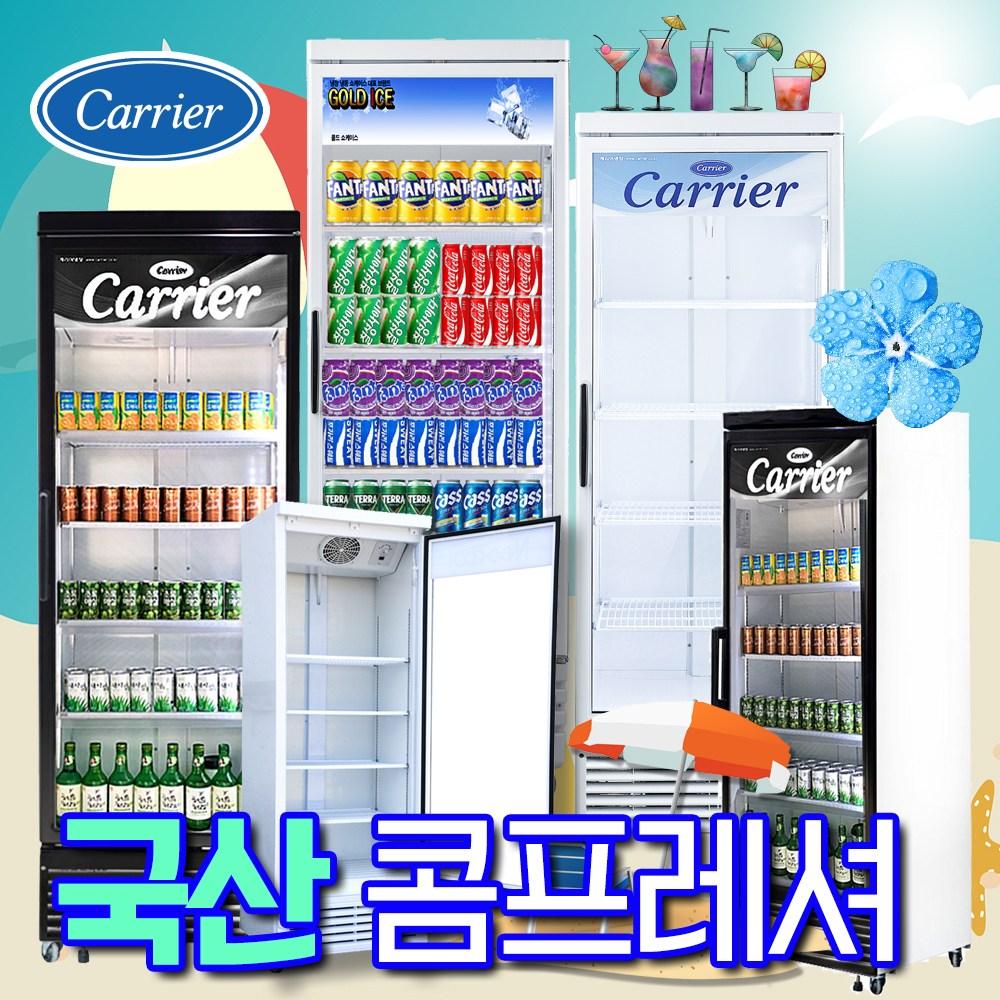 프리탑 음료수냉장고 음료쇼케이스 업소용 냉장고 모음전, 01) CW-470RS