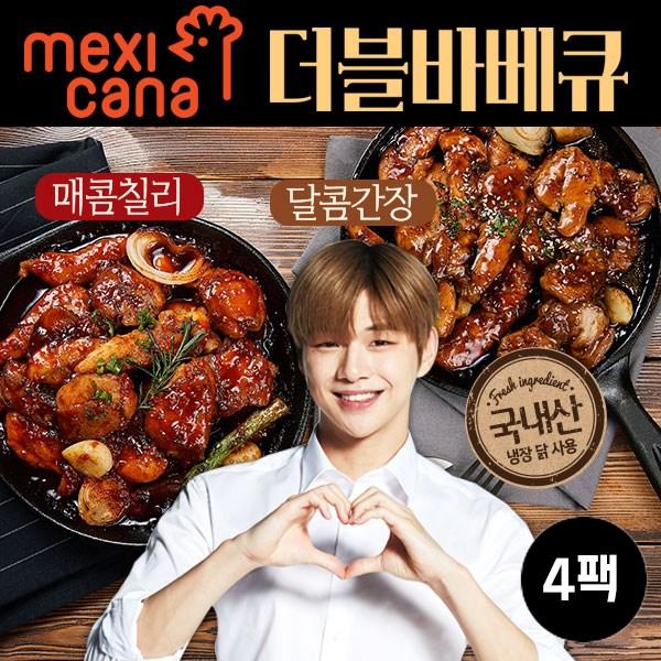 멕시카나 더블바베큐세트 매콤칠리2팩+달콤간장2팩, 4팩, 200g