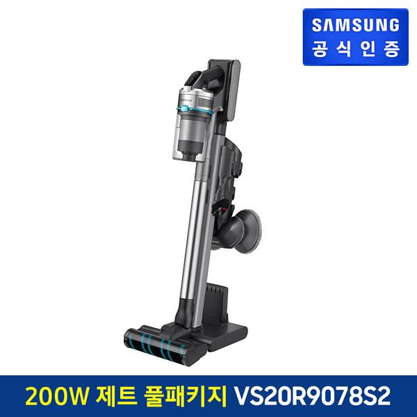 삼성전자 제트 무선청소기 VS20R9078S2, 단일상품