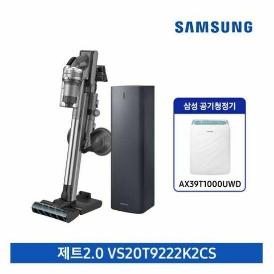 삼성 제트 무선 청소기 VS20T9222K2CS+ 청정스테이션+삼성 공기청정기, 단품