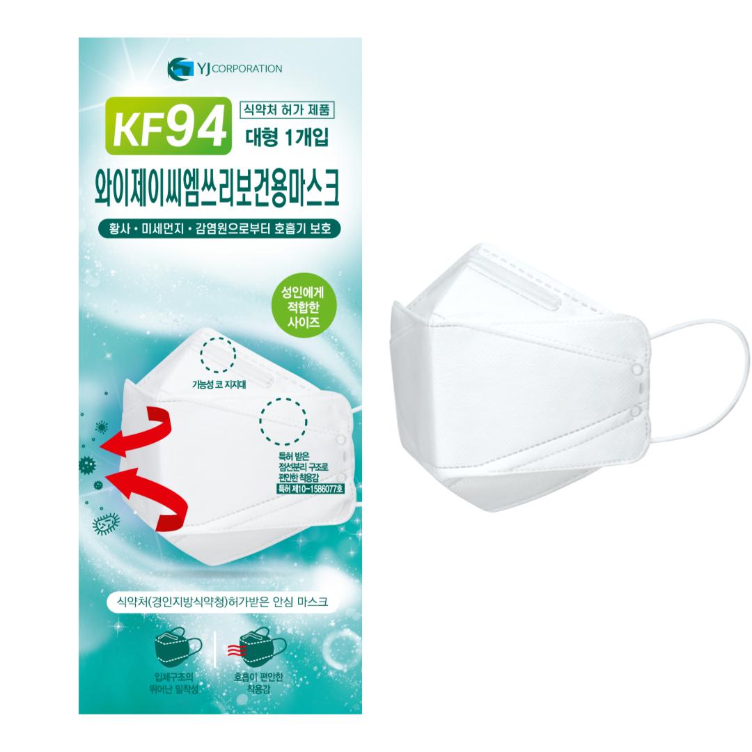 와이제이씨 KF94 황사 미세먼지 보건용 마스크 10개 개별포장, 1개