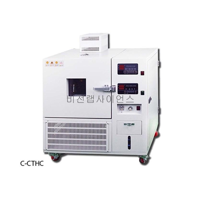 항온항습기/테이블형/C-CTHC/350X350X300mm/31리터