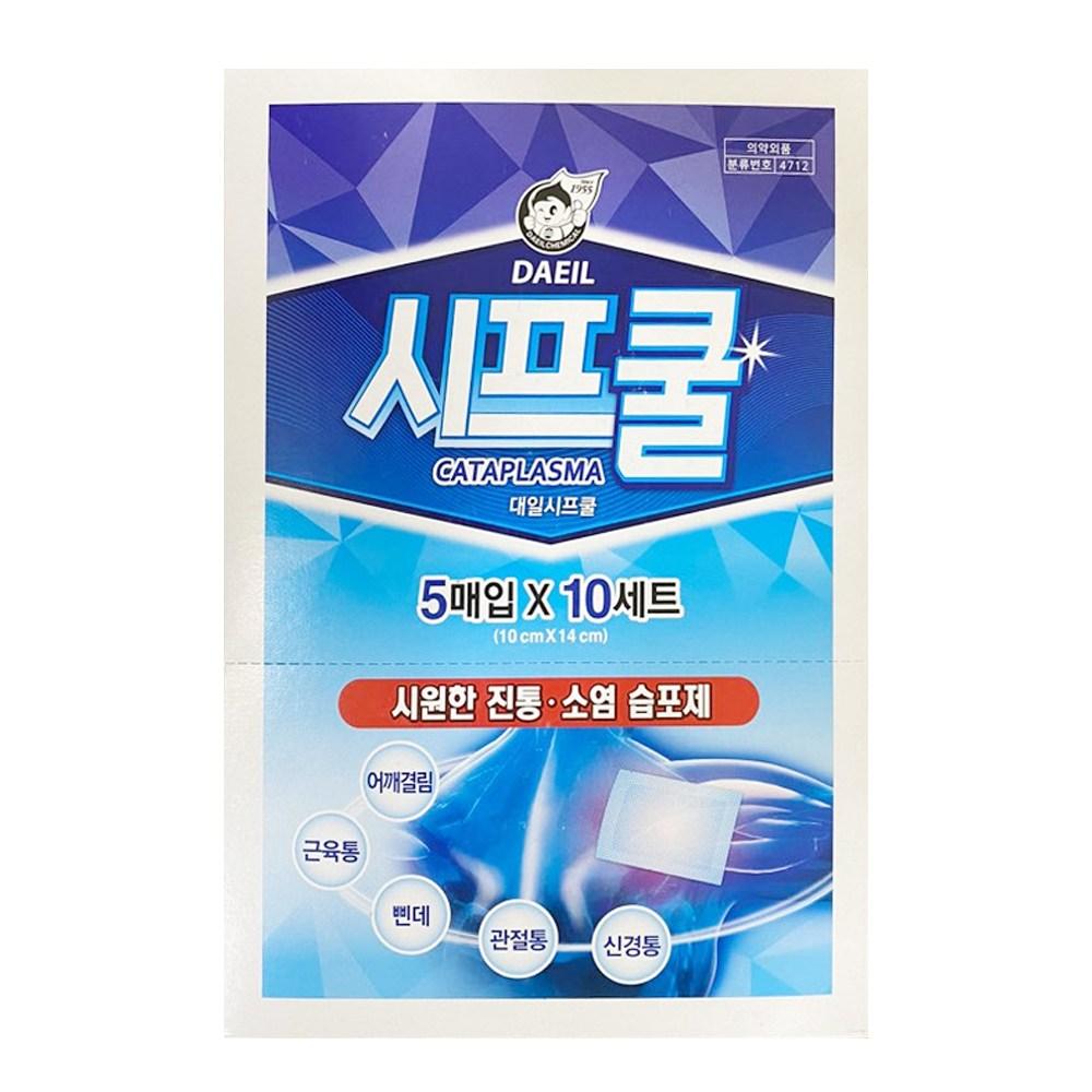 대일 시프쿨 50매 붙이는파스 진통 소염 습포제, 5매입, 10개 (POP 180215806)