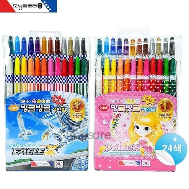 132 엔티티 / 빙글빙글 색연필 24색 슬라임 카카오프렌즈컬러링북 따라그리기 컬러링북