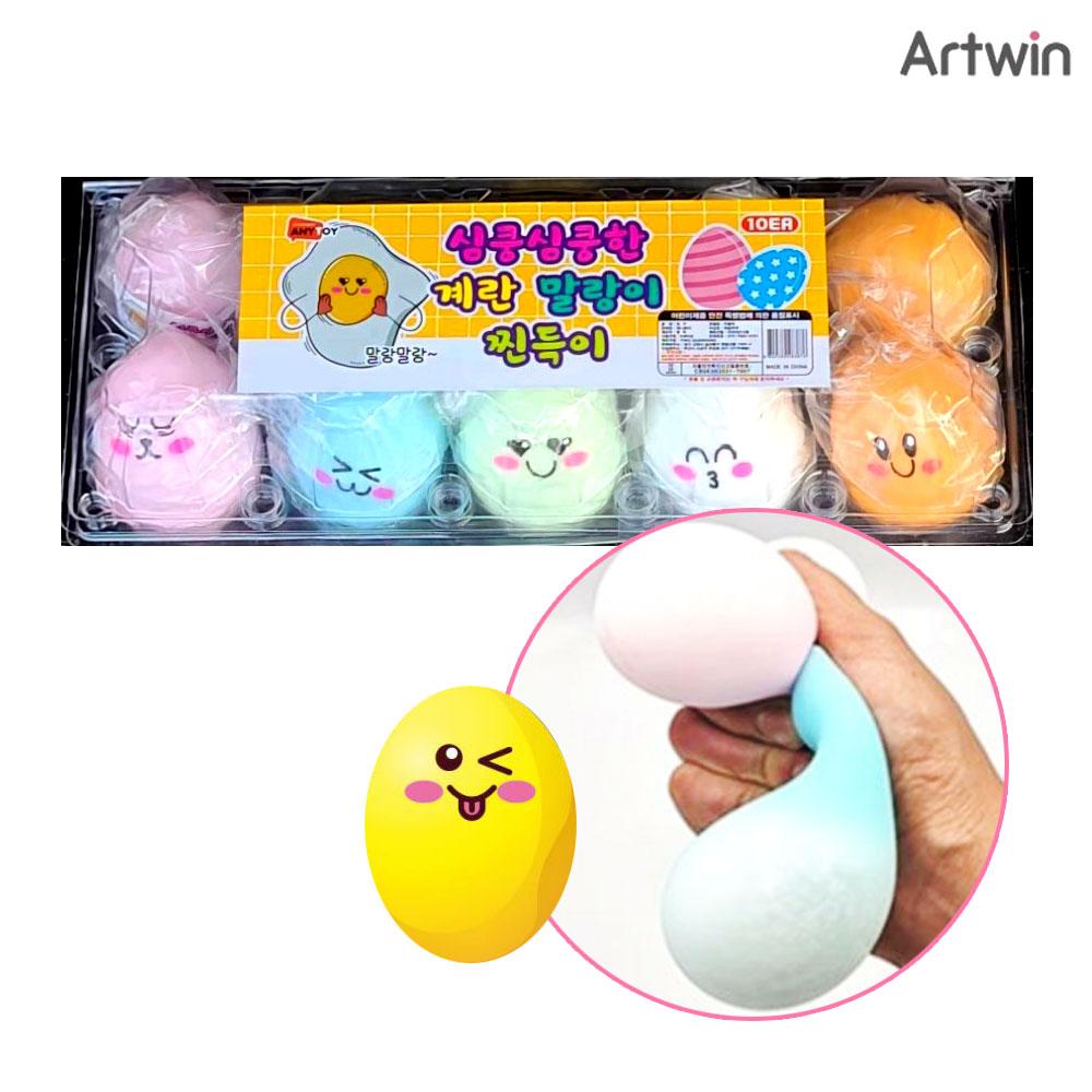 1000 애니토이 심쿵란 계란 말랑이 찐득이 BOX(10), 단품