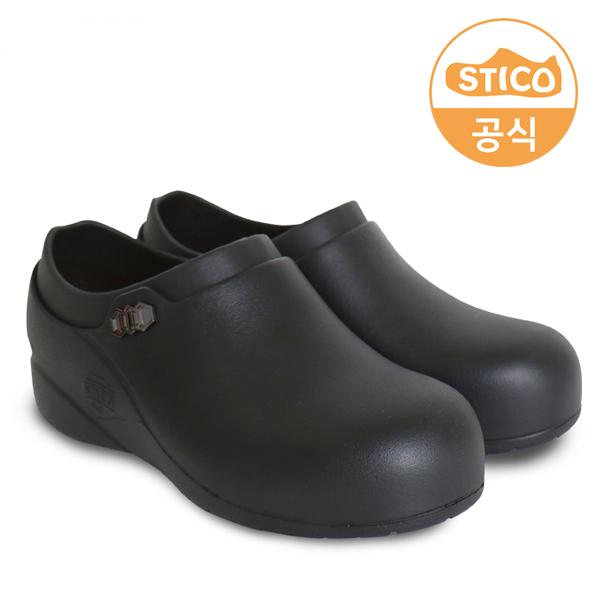스티코 STICO 미끄럼방지 토캡 안전 조리화 NEC-10A 2020신상품