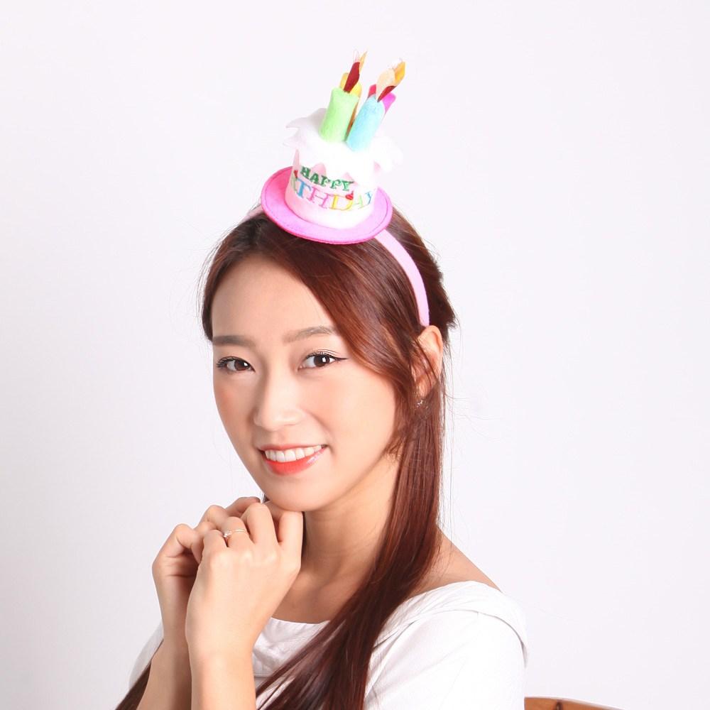 파티해생일케익모자머리띠, 핑크