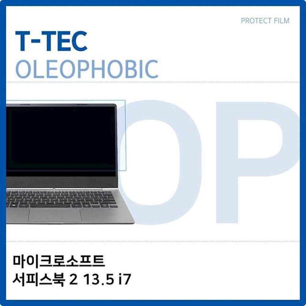 마이크로소프트 서피스북 2 135 i7 올레포빅 필름 노트북액세서리 1개