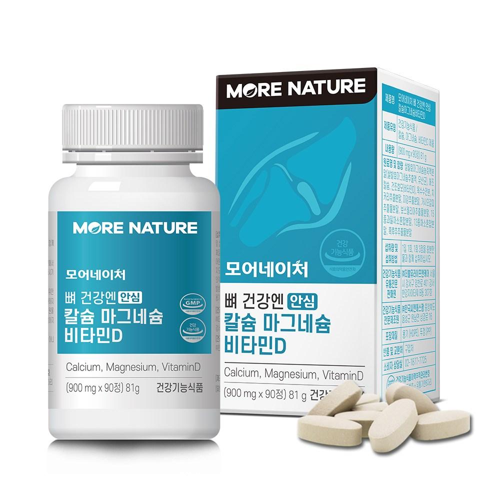 모어네이처 칼슘 마그네슘 비타민D 뼈에좋은 영양제 칼마디 임산부 칼슘제, 1box, 90정