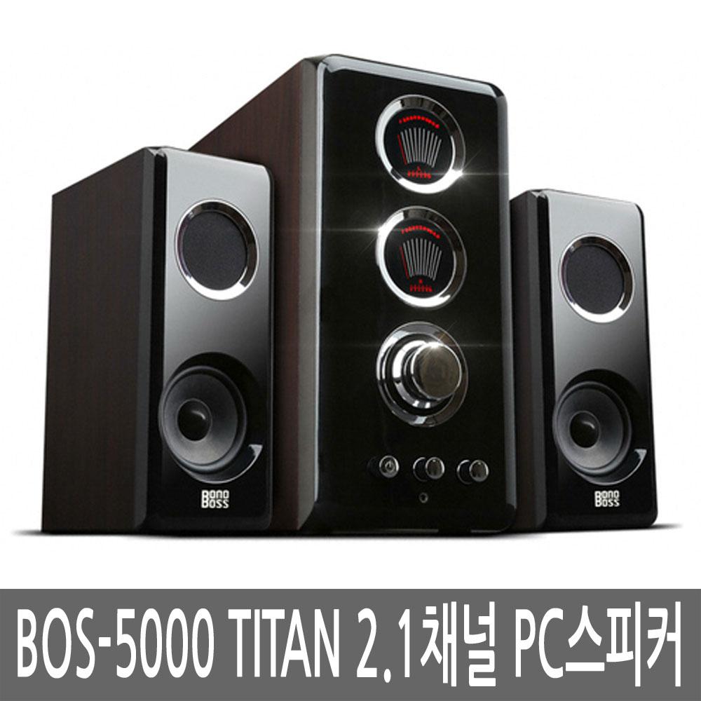 보노보스 BOS-5000 TITAN 2.1채널 정품 PC 스피커