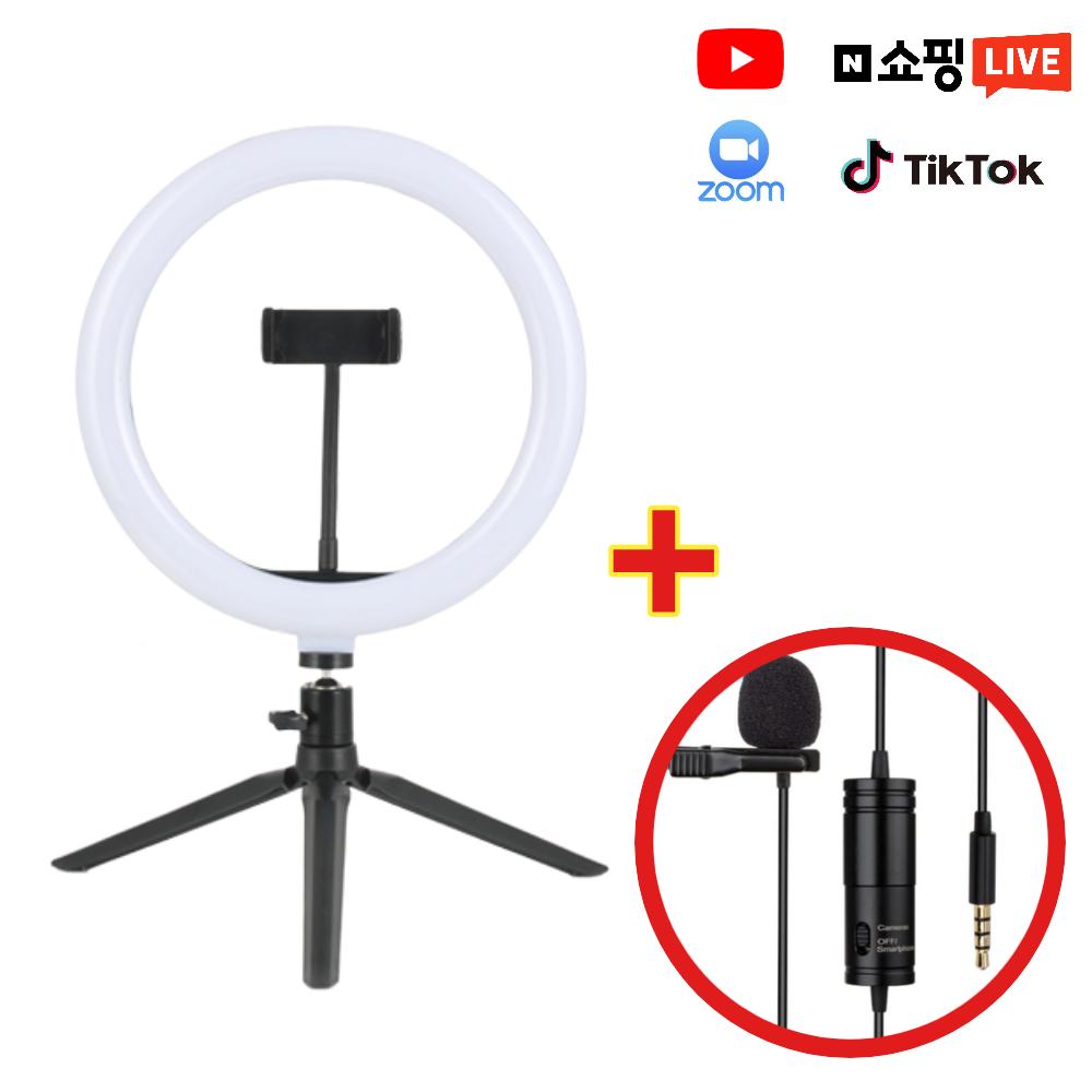 유튜브팩토리 유튜브장비 유튜버 아프리카tv 개인 1인 방송 촬영 링라이트 LED 조명, 1세트, A 세트