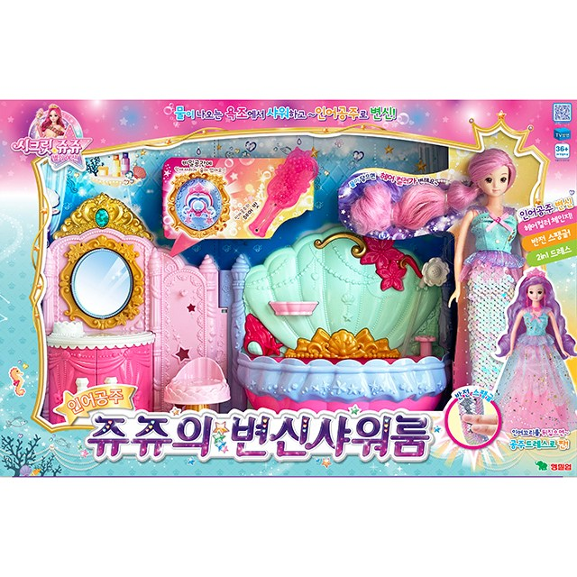 [영실업] 시크릿 쥬쥬 별의 여신 신제품 시리즈, 인어공주 쥬쥬의 변신 샤워룸