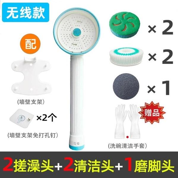 자동 등 때밀이 기계 때돌이 충전식 브러쉬 BC, N25-2 목욕 헤드 2 개의 청소 헤드 1 (POP 5543312395)