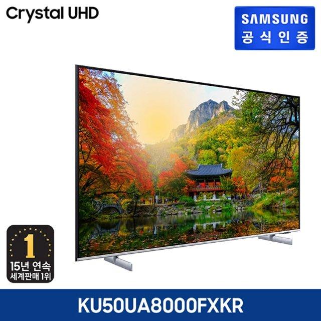 삼성 Crystal UHD TV KU50UA8000FXKR 스탠드형, 기타, 기타 (POP 5628318181)