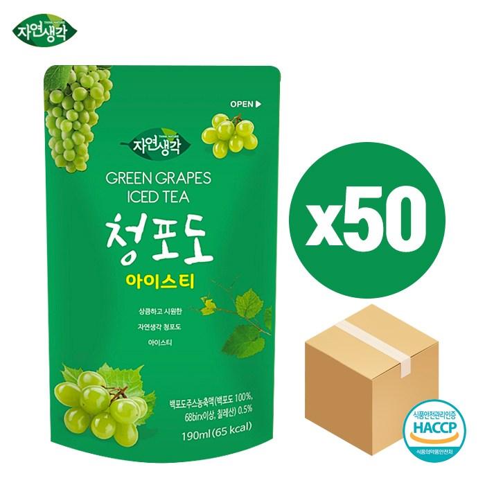 자연생각 청포도 아이스티 190ml x50팩 (1박스), 50팩