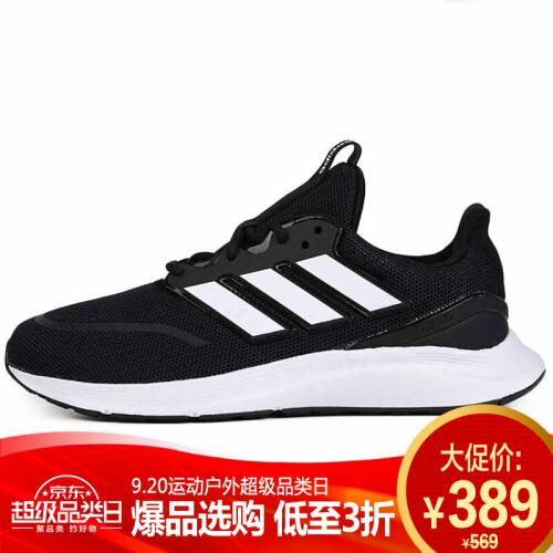[아디다스 런닝 신발 중기 아디다스 ADDAS 남자 런닝 시리즈 ENERGYFALCON 스포츠 워킹화 EE9843 42사이즈 UK8(6447)