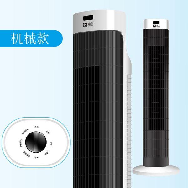 타워형 이동식 에어컨 실외기없는 고효율 무소음 팬리스 선풍기 냉풍기, 01 R78-N84-M53 새로운 1903 기계 (POP 1691031551)