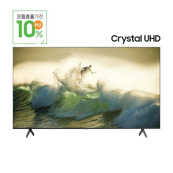 삼성전자 프리미엄 고화질 텔레비전 55인치 4K UHD TV 스마트TV HDR 벽걸이형 기사설치, 벽걸이기사설치