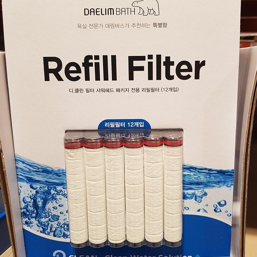 D.Clean 대림바스 디.클린 필터 샤워헤드 패키지 전용 리필필터 (12개입), 1팩