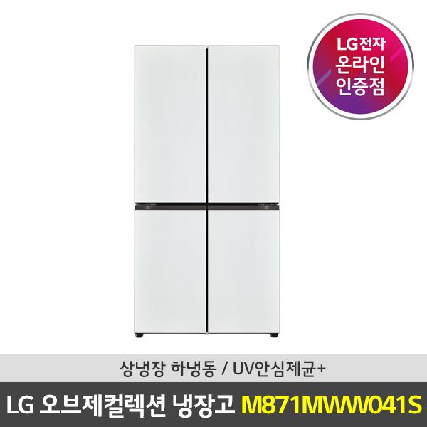 [공식판매점] LG전자 오브제컬렉션 870L 4도어 냉장고 M871MWW041S (POP 5354326463)
