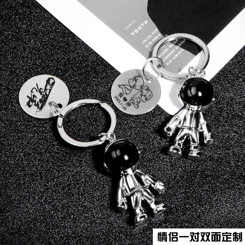 커플 한쌍 기념 남편 실용적 핸드메이드 DIY 결혼 주년 남자맨 일, 양면 맟춤제작 커플 기념 열쇠고리 한