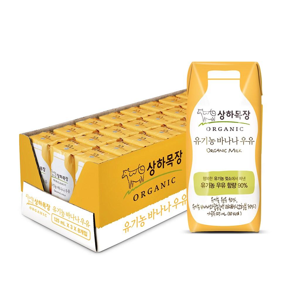 상하목장 유기농 멸균 바나나우유, 125ml, 144개