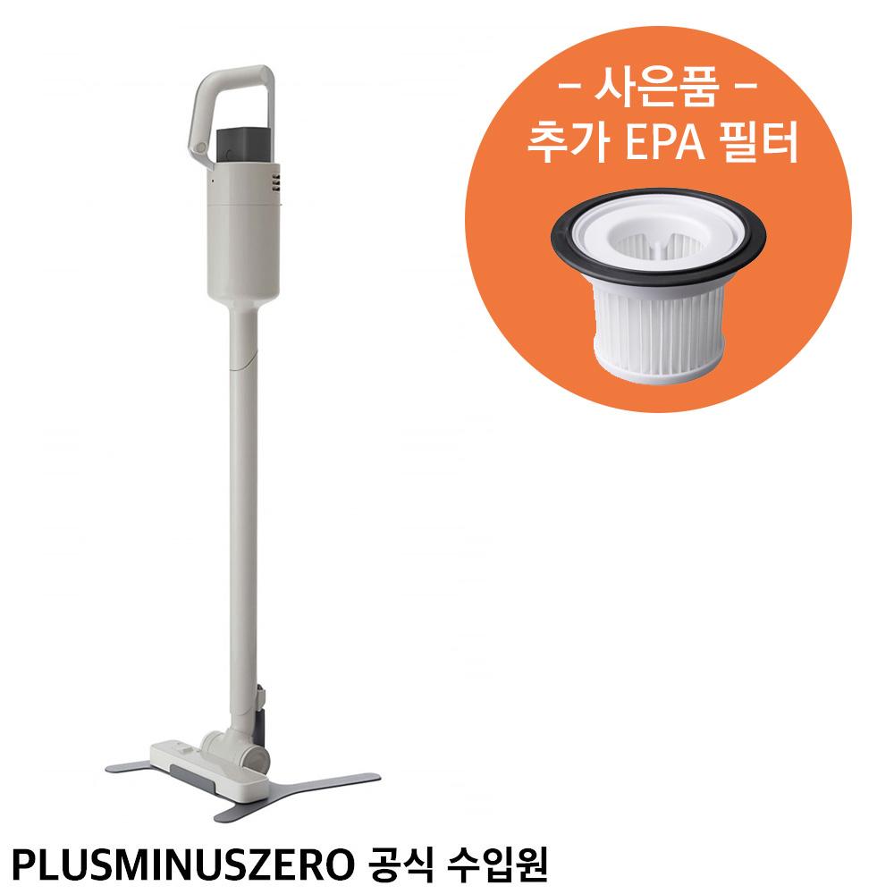 플러스마이너스제로 +-0 무선 청소기 C030 Clear Color + 사은품 EPA 필터 (국내 정식 수입), 클리어 브라운 그레이+EPA 필터
