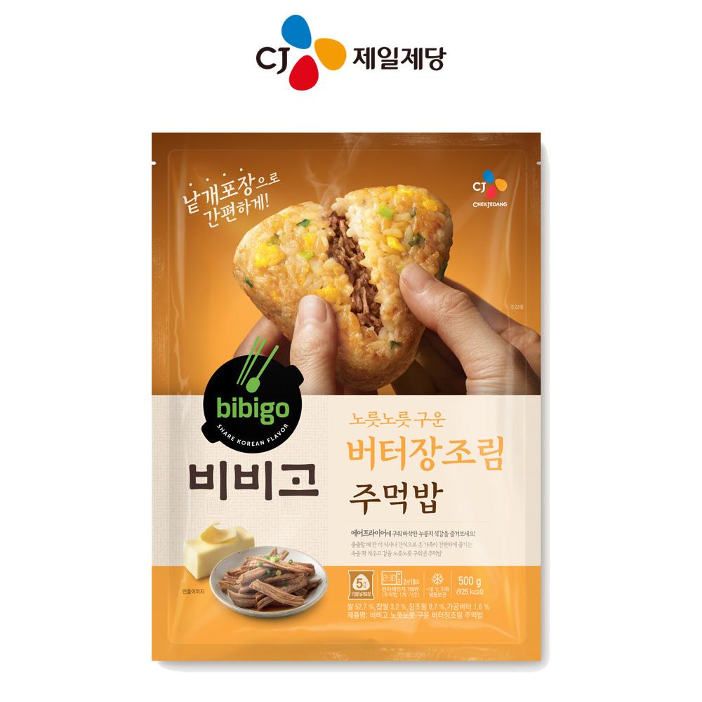 원쿠킹 CJ 비비고 노릇노릇 구워낸 주먹밥 버터장조림 500g, 1팩