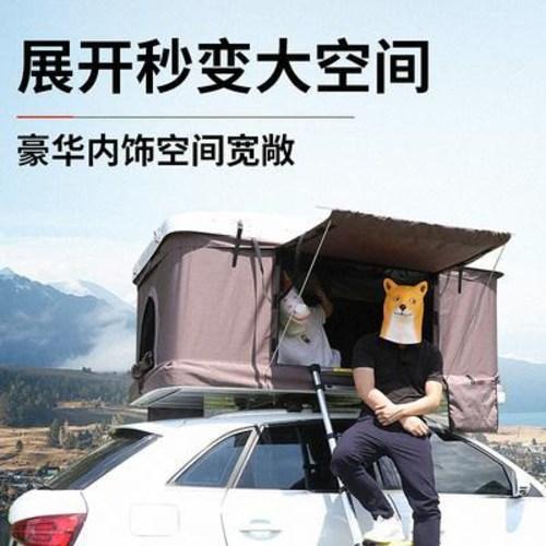 차박데크카라반 쉘터루프탑 장박터널형 도킹텐트 SUV 천장 오토캠핑장 캠핑장 야외 천장 수화물대 개, 06 화이트 커버+(카키 캔버스) 배송 전용