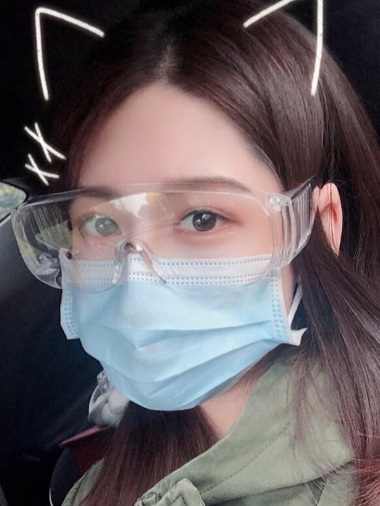 애스티니 투명 안경 방풍 힙합 스트릿 눈 시림 콘텍트렌즈 보호