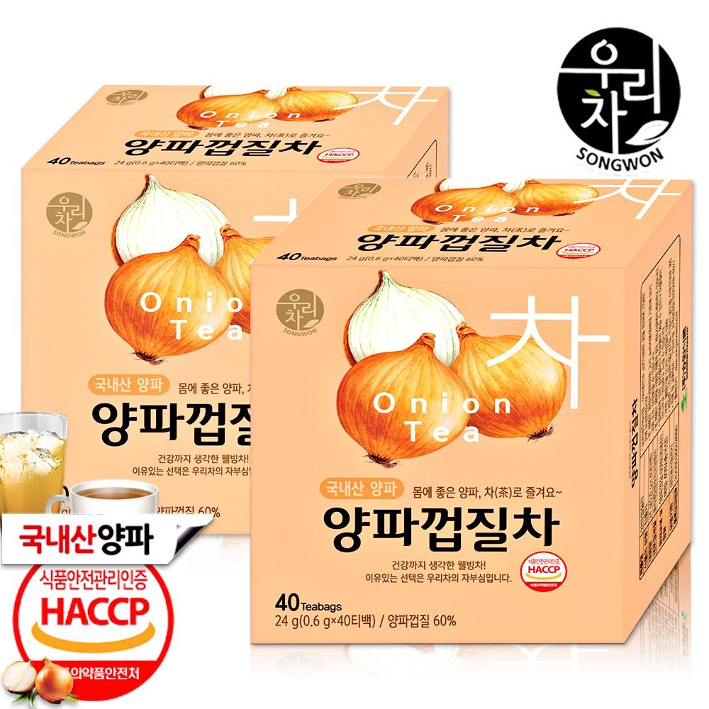 [송원식품] 송원 양파껍질차 40+40T 양파차 국내산, 2개, 0.6g