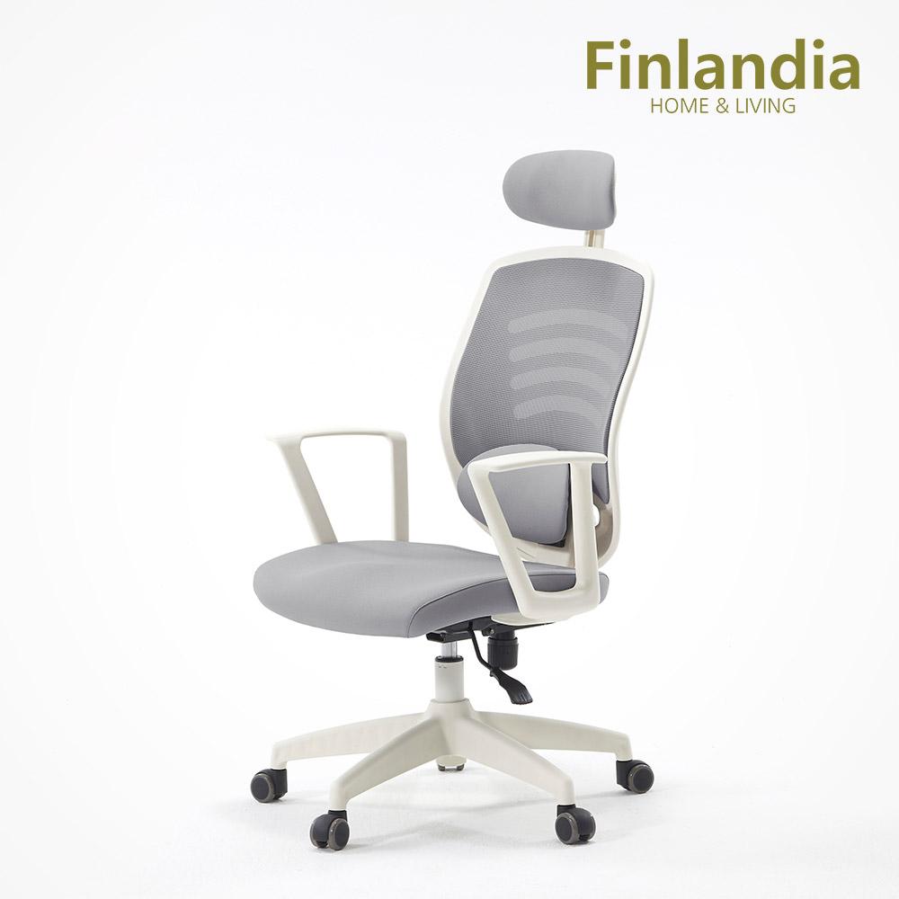 핀란디아 메이디 화이트 책상의자 학생의자/사무용의자, 프레임-화이트, 패브릭-그레이