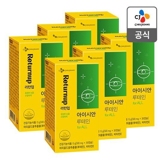 CJ 리턴업 아이시안 루테인 500mg 30 캡슐 x 6개 [6개월분], 상세설명 참조, 없음
