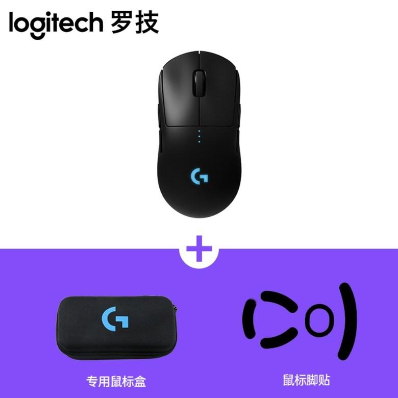 Logitech G PRO 로지텍 지프로 유선 및 무선 게임 게이밍 마우스, G PRO 마우스 + 마우스 박스 + 발 스티커