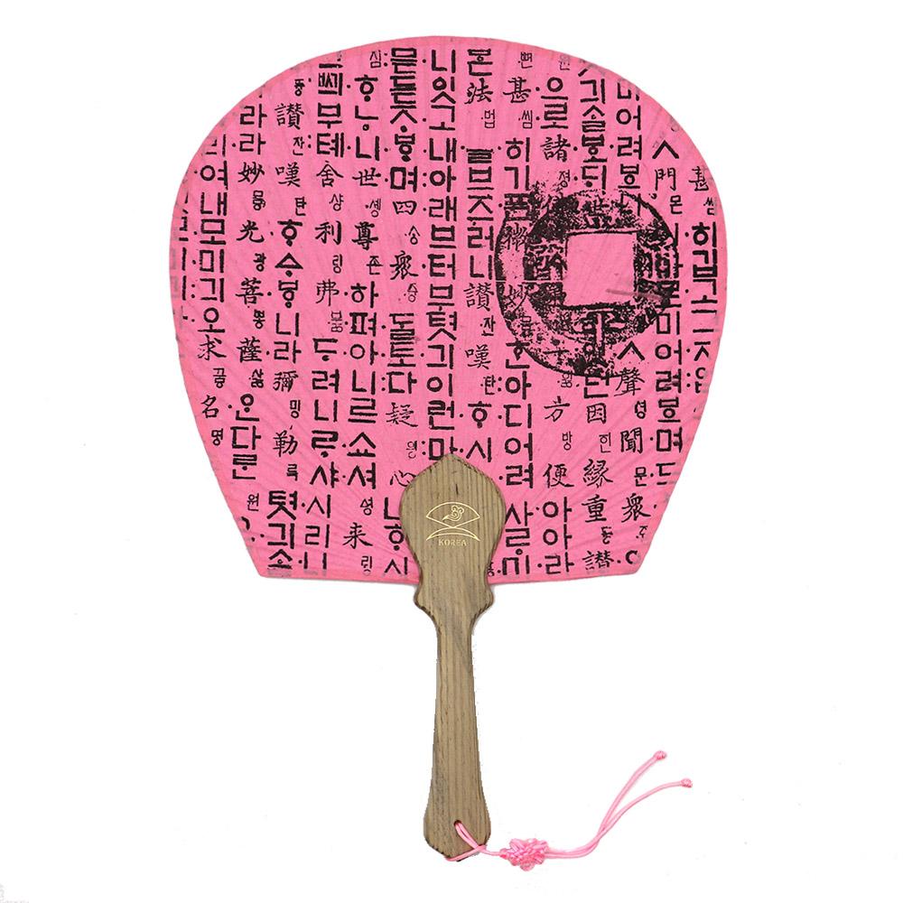 훈민정음 한지 선부채 대 27cm 한글부채, 07 분홍색