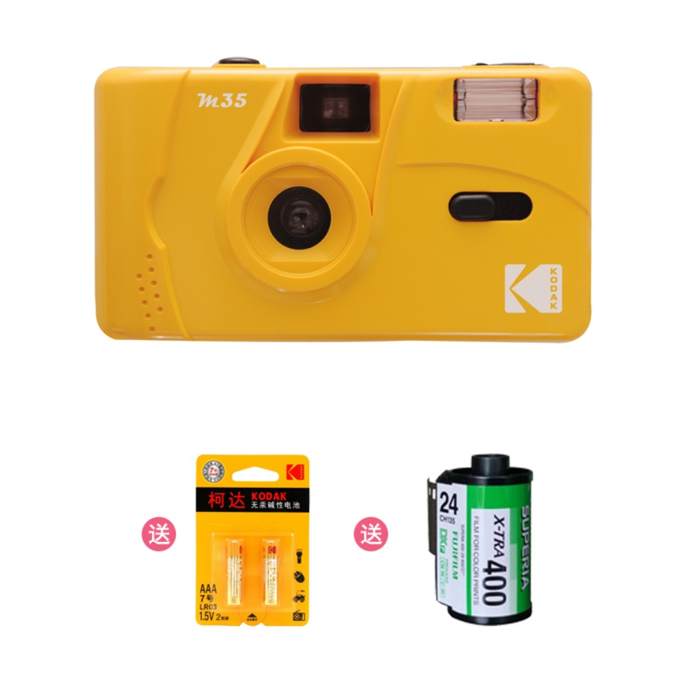 Kodak 코닥 M35 토이카메라 레트로 필름 카메라, 노랑+건전지+XTRA400 (24 매