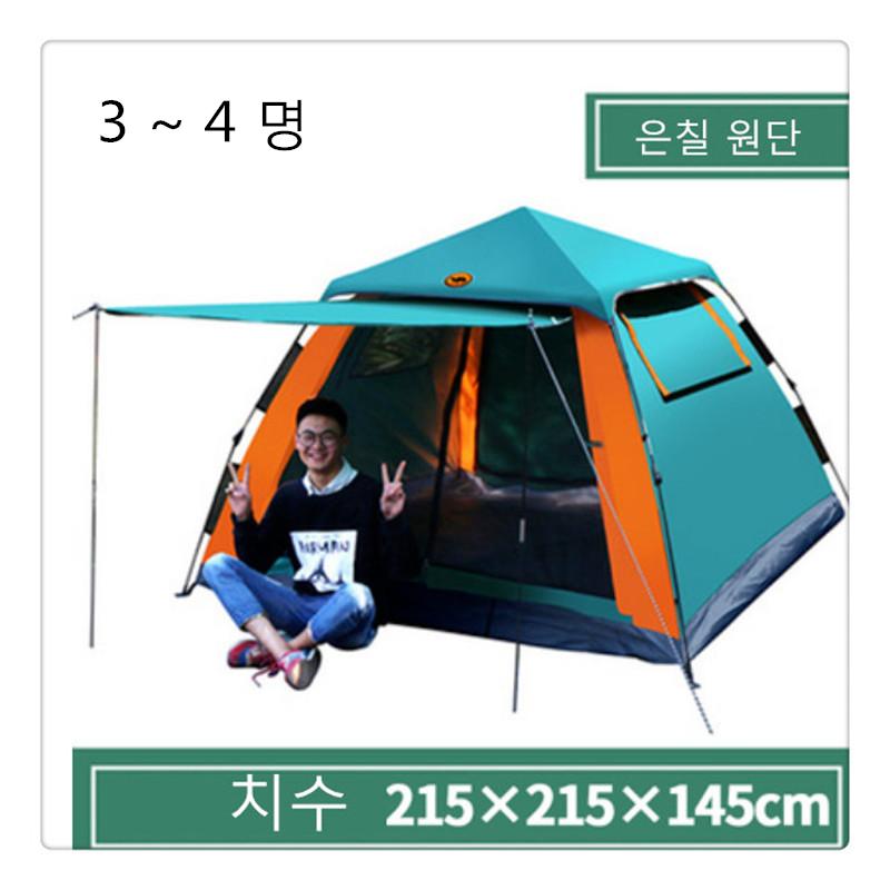 전자동 텐트 자외선차단 야외캠핑 과 두꺼운 비방지 야외활동LH0105, 2