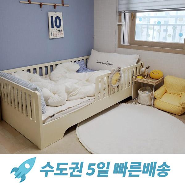 레이디가구 코코 스칸딕 원목 저상형 아기침대 데이베드, 추가구성(침대포함X)