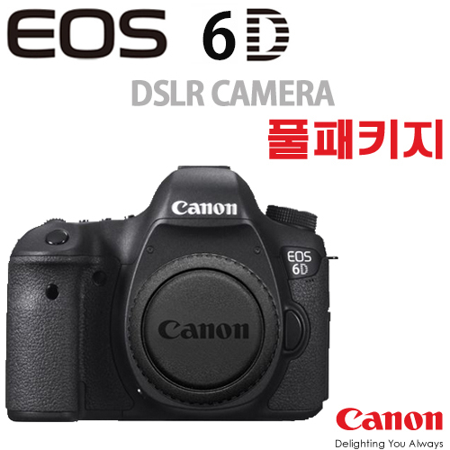 캐논 EOS 6D 풀패키지 DSLR, EOS 6D Body kit