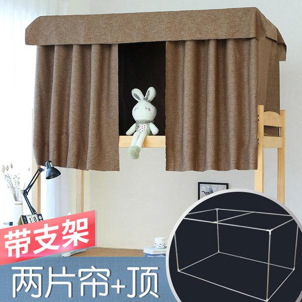 씨앤쯔 암막텐트 침대위난방텐트 실내용텐트 기숙사 사생활 모기장, 브라운 세트