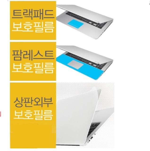 LG 2020 그램17 17ZD90N-VX5BK 외부보호필름 (2매), 1