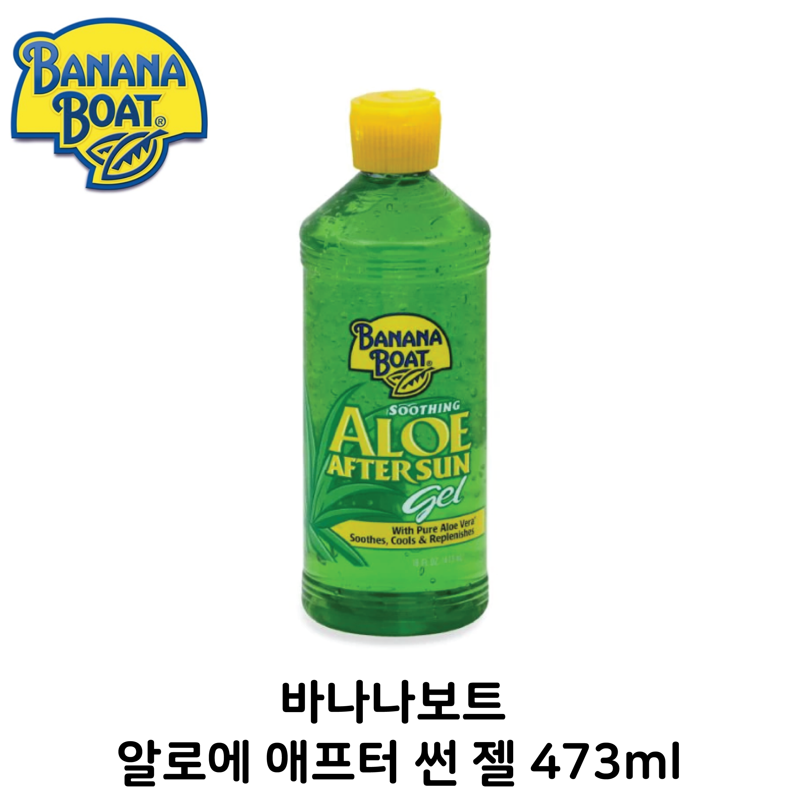 바나나보트 수딩 알로에 애프터 선 젤 473ml, 1개