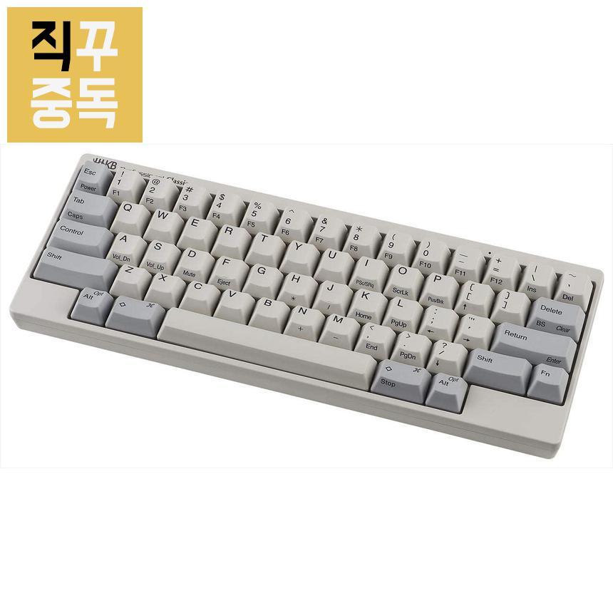 HHKB 해피해킹 키보드 PD-KB401W Professional Classic, 단품, 단품