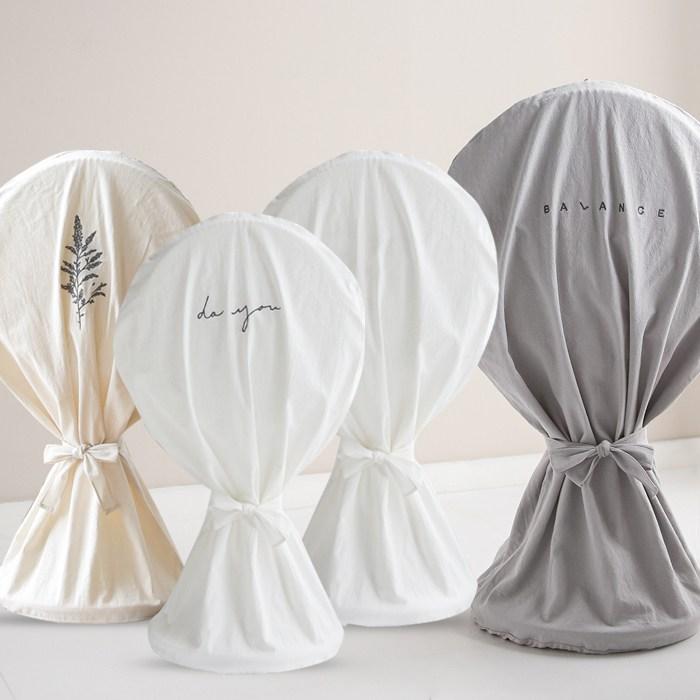 패브릭 선풍기 커버 -디자인선택, 베이직