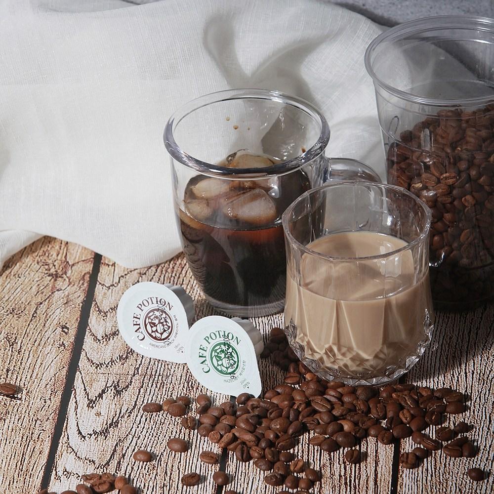 아메리카노 헤이즐넛 선물 캡슐 커피, 1.아메리카노30개입