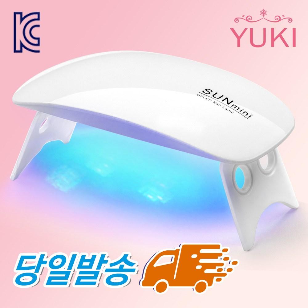 유키 정품 썬미니 젤네일 UV LED 젤램프, 1개