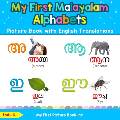 My First Malayalam Alphabets Picture Book with English Translations: Bilingual Early Learning & Easy... Paperback, My First Picture Book Inc